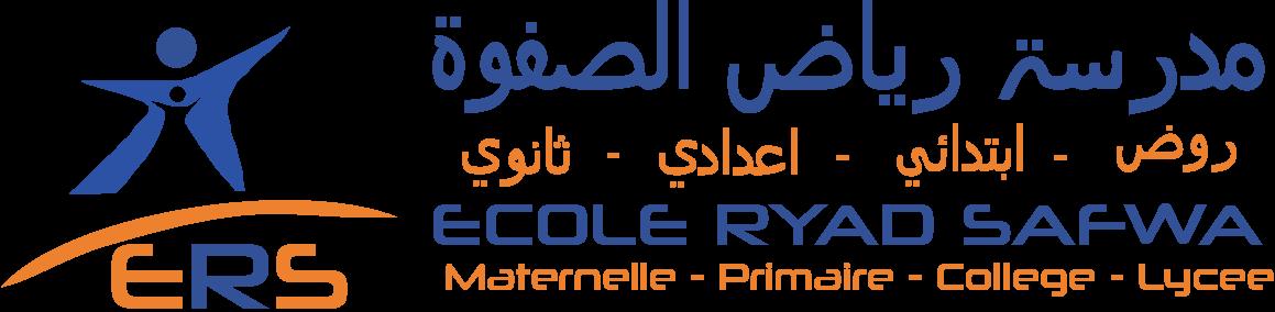 Ecole Ryad Safwa